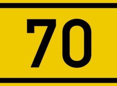 70 انتقال لبرنامج ادوبي بريمير برو
